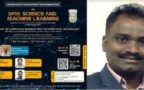 مانو میں ڈاٹا سائنس اور مشین لرننگ